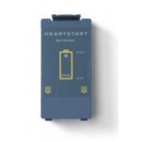 Bateria litowo manganowa do FRx/HS1(4 lata gwarancji na 200 wyładowań)